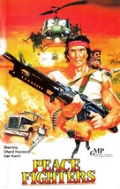 Brothers - German VHS cover (xs thumbnail)