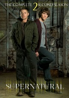 """Supernatural"" - Movie Cover (xs thumbnail)"