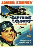 Captains of the Clouds - DVD cover (xs thumbnail)