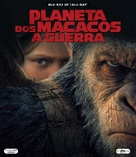 War for the Planet of the Apes - Brazilian Movie Cover (xs thumbnail)