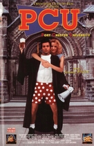 PCU - French VHS cover (xs thumbnail)