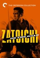 Zatôichi kenka-tabi - DVD cover (xs thumbnail)