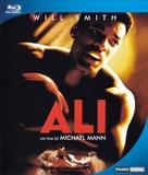 Ali - French Blu-Ray movie cover (xs thumbnail)