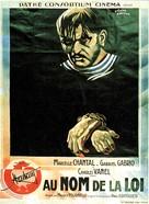 Au nom de la loi - French Movie Poster (xs thumbnail)