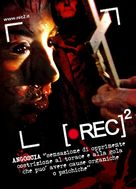 [Rec] 2 - Italian Movie Poster (xs thumbnail)