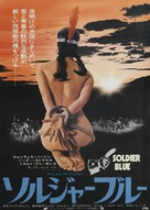 Soldier Blue - Japanese Movie Poster (xs thumbnail)