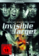 Invisible Target - German Movie Poster (xs thumbnail)