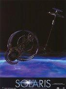 Solaris - French Movie Poster (xs thumbnail)