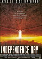 Independence Day - Spanish Movie Poster (xs thumbnail)