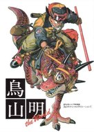 """Dragon Ball Z"" - Japanese Movie Poster (xs thumbnail)"