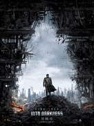 Star Trek Into Darkness - French Movie Poster (xs thumbnail)