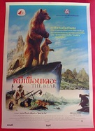 The Bear - Thai Movie Poster (xs thumbnail)