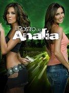 """""""El rostro de Analía"""" - Movie Cover (xs thumbnail)"""