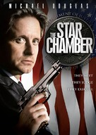 The Star Chamber - DVD cover (xs thumbnail)