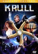 Krull - DVD cover (xs thumbnail)