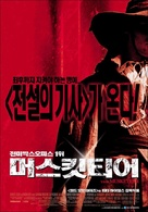 The Musketeer - South Korean Movie Poster (xs thumbnail)