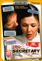 Secretary - Thai Movie Poster (xs thumbnail)