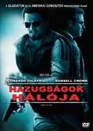 Body of Lies - Hungarian Movie Cover (xs thumbnail)