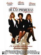 The First Wives Club - Spanish Movie Poster (xs thumbnail)