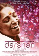 Darshan - L'étreinte - German Movie Poster (xs thumbnail)