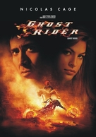 Ghost Rider - Argentinian Movie Cover (xs thumbnail)