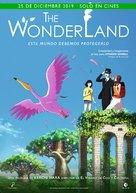 The Wonderland - Spanish Movie Poster (xs thumbnail)