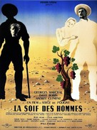 La soif des hommes - French Movie Poster (xs thumbnail)