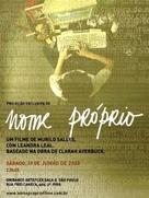 Nome Próprio - Brazilian Movie Poster (xs thumbnail)