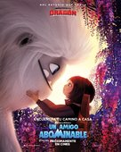 Abominable - Argentinian Movie Poster (xs thumbnail)