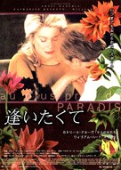 Au plus près du paradis - Japanese Movie Poster (xs thumbnail)