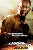 Live Free or Die Hard - South Korean Movie Poster (xs thumbnail)