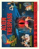 Alien Trespass - British Movie Poster (xs thumbnail)