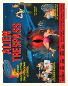 Alien Trespass - British Movie Poster (xs thumbnail)
