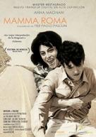 Mamma Roma - Spanish Movie Cover (xs thumbnail)