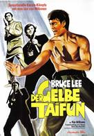 Fury Of The Dragon - German Theatrical poster (xs thumbnail)