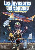 Message from Space - Spanish Movie Poster (xs thumbnail)