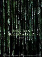 The Matrix Reloaded - Spanish Movie Poster (xs thumbnail)
