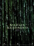 The Matrix Reloaded - Spanish Movie Poster (xs thumbnail)