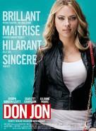 Don Jon - French Movie Poster (xs thumbnail)