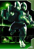 Hulk - DVD movie cover (xs thumbnail)