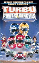 Turbo: A Power Rangers Movie - French VHS cover (xs thumbnail)