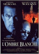 The Glimmer Man - French Movie Poster (xs thumbnail)