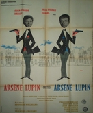 Arsène Lupin contre Arsène Lupin - French Movie Poster (xs thumbnail)