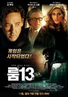 The Bag Man - South Korean Movie Poster (xs thumbnail)