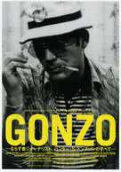 Gonzo: The Life and Work of Dr. Hunter S. Thompson - Japanese Movie Poster (xs thumbnail)
