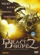 Dungeons And Dragons 2 - Czech DVD movie cover (xs thumbnail)