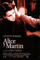 Alice et Martin - Spanish Movie Poster (xs thumbnail)