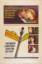 Madison Avenue - Movie Poster (xs thumbnail)