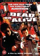 Dead or Alive: Hanzaisha - British DVD movie cover (xs thumbnail)