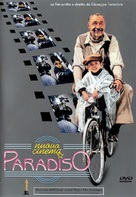 Nuovo cinema Paradiso - French Movie Cover (xs thumbnail)